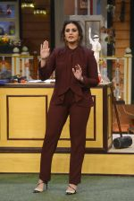 Huma Qureshi promote Jolly LLB 2 on the sets of The Kapil Sharma Show on 31st Jan 2017 (105)_589189122f938.JPG