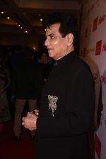 Jeetendra at Lokmat Maharashtra_s Most Stylish 2017 on 31st Jan 2017,1 (71)_58918d309383a.JPG