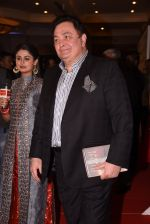 Rishi Kapoor at Lokmat Maharashtra_s Most Stylish 2017 on 31st Jan 2017,1 (121)_58918d6bbab2a.JPG