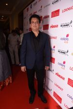 Sajid Nadiadwala at Lokmat Maharashtra_s Most Stylish 2017 on 31st Jan 2017,1 (302)_58918da5ae660.JPG