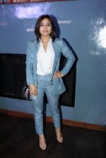 Shweta Tripathi at The Trip launch on 31st Jan 2017 (23)_58918a69f24c4.JPG