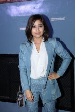 Shweta Tripathi at The Trip launch on 31st Jan 2017