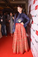 Sonali Bendre at Lokmat Maharashtra_s Most Stylish 2017 on 31st Jan 2017,1 (119)_58918dbfb3c6e.JPG