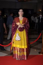 Sonam Kapoor at Lokmat Maharashtra_s Most Stylish 2017 on 31st Jan 2017,1 (215)_58918df4b9cfb.JPG