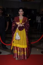 Sonam Kapoor at Lokmat Maharashtra_s Most Stylish 2017 on 31st Jan 2017,1 (218)_58918df91e687.JPG