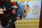 Sonu Sood, Amyra Dastur promote Kung Fu Yoga in Noida on 31st Jan 2017 (53)_589189b2a69a0.JPG
