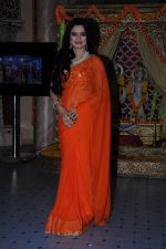 at Ek Vivah Aisa Bhi tv show launch on 31st Jan 2017 (29)_5891885f76c35.JPG