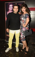 Bhaktiyaar And Tanaz Irani at the Launch of DIA- Deepshikha Institute Of Acting & birthday bash of Kaishav Arora on 5th Feb 2017_58982468a1a45.JPG