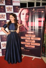 Deepshikha Nagpal at the Launch of DIA- Deepshikha Institute Of Acting & birthday bash of Kaishav Arora on 5th Feb 2017_58982496486a1.JPG