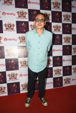 Siddharth Ray at the Launch of DIA- Deepshikha Institute Of Acting & birthday bash of Kaishav Arora on 5th Feb 2017_5898252e28b73.JPG