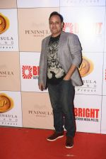 Prashant Virendra Sharma at 3rd Bright Awards 2017 in Mumbai on 6th Feb 2017_5899945302d12.JPG