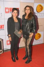Shomu Mitra with Friend at 3rd Bright Awards 2017 in Mumbai on 6th Feb 2017_5899946010857.JPG