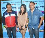 DJ Sheizwood, Shweta khanduri & Prashant Sharma at the Launch of Youngest Music Composer in Golden Book of World Records 2016 Pranjali Sinha_s new album MERE SAPNE_589fd38a781ff.JPG