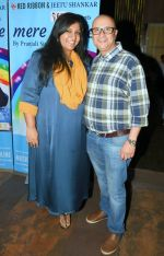 Mehul Bhatia with Wife at the Launch of Youngest Music Composer in Golden Book of World Records 2016 Pranjali Sinha_s new album MERE SAPNE_589fd30ee9f9a.JPG