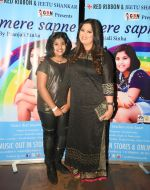 Pranjali Sinha with Richa Sharma at the Launch of Youngest Music Composer in Golden Book of World Records 2016 Pranjali Sinha_s new album MERE SAPNE_589fd35e30612.JPG