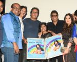 Ram Shankar, with Talat Aziz, Jeetu  Shankar, Pranjali Sinha, Dilip Sen, Richa Sharma at the Launch of Youngest Music Composer in Golden Book of World Records 2016 Pranjali Sinha_s new album MERE SAPNE_589fd361c5b6b.JPG