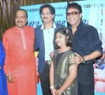 Shailendra Bharti, with  Jeetu  Shankar with Dilip Sen and Pranjali Sinha at the Launch of Youngest Music Composer in Golden Book of World Records 2016 Pranjali Sinha_s new album MERE SAPNE_589fd32045f23.JPG