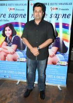 Sumeet Tappoo at the Launch of Youngest Music Composer in Golden Book of World Records 2016 Pranjali Sinha_s new album MERE SAPNE_589fd32e5b3a3.JPG