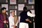 Amitabh Bachchan Launches Saregama_s Journey Rabab To Sarod by Amaan Ali Khan & Ayaan Ali Khan on 23rd Feb 2017 (100)_58afed8399f3d.JPG
