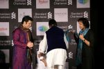 Amitabh Bachchan Launches Saregama_s Journey Rabab To Sarod by Amaan Ali Khan & Ayaan Ali Khan on 23rd Feb 2017 (101)_58afed870c460.JPG