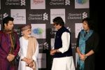 Amitabh Bachchan Launches Saregama_s Journey Rabab To Sarod by Amaan Ali Khan & Ayaan Ali Khan on 23rd Feb 2017 (102)_58afed8a742b3.JPG