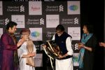 Amitabh Bachchan Launches Saregama_s Journey Rabab To Sarod by Amaan Ali Khan & Ayaan Ali Khan on 23rd Feb 2017 (103)_58afed8de88f2.JPG