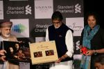 Amitabh Bachchan Launches Saregama_s Journey Rabab To Sarod by Amaan Ali Khan & Ayaan Ali Khan on 23rd Feb 2017 (105)_58afed9431547.JPG