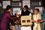 Amitabh Bachchan Launches Saregama_s Journey Rabab To Sarod by Amaan Ali Khan & Ayaan Ali Khan on 23rd Feb 2017 (106)_58afed97e3dcc.JPG