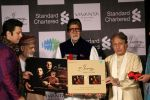 Amitabh Bachchan Launches Saregama_s Journey Rabab To Sarod by Amaan Ali Khan & Ayaan Ali Khan on 23rd Feb 2017 (107)_58afed9b5c030.JPG