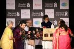 Amitabh Bachchan Launches Saregama_s Journey Rabab To Sarod by Amaan Ali Khan & Ayaan Ali Khan on 23rd Feb 2017 (54)_58afed6bea049.JPG