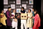 Amitabh Bachchan Launches Saregama_s Journey Rabab To Sarod by Amaan Ali Khan & Ayaan Ali Khan on 23rd Feb 2017 (55)_58afed6fa3fde.JPG