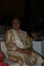 Amjad Ali Khan at the launch of Saregama_s Journey Rabab To Sarod by Amaan Ali Khan & Ayaan Ali Khan on 23rd Feb 2017 (85)_58afed41c225c.JPG