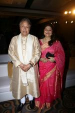 Amjad Ali Khan at the launch of Saregama_s Journey Rabab To Sarod by Amaan Ali Khan & Ayaan Ali Khan on 23rd Feb 2017 (77)_58afed291196c.JPG