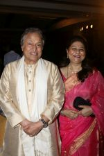 Amjad Ali Khan at the launch of Saregama_s Journey Rabab To Sarod by Amaan Ali Khan & Ayaan Ali Khan on 23rd Feb 2017 (78)_58afed2cc8557.JPG