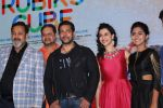 Salman Khan, Mahesh Manjrekar at the Music Launch Of Film Rubik_s Cube (10)_58af9eec5f85a.JPG