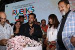 Salman Khan, Mahesh Manjrekar at the Music Launch Of Film Rubik_s Cube (18)_58af9f0045dcc.JPG