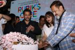 Salman Khan, Mahesh Manjrekar at the Music Launch Of Film Rubik_s Cube (20)_58af9f05d0990.JPG