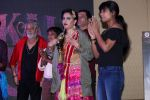 Swara Bhaskar, Sanjay Mishra, Pankaj Tripathi at Trailer Launch of Anaarkali Of Aarah on 23rd Feb 2017 (87)_58afe9304221c.JPG
