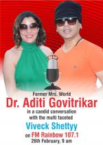 Aditi Govitrikar with Viveck Shettyy on FM Rainbow 107.1 (1)_58b1729319e5a.jpg