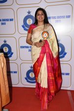 Manpreet Arya at Central excise day celebration on 24th Feb 2017_58b16f426d64e.JPG
