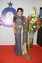 Raveena Tandon at Central excise day celebration on 24th Feb 2017