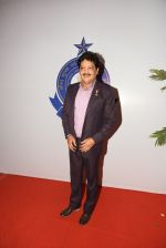 Udit Narayan at Central excise day celebration on 24th Feb 2017