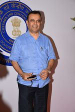 Yogesh Lakhani at Central excise day celebration on 24th Feb 2017_58b16f3100310.JPG
