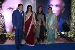 Anu Ranjan at the 4th National Yash Chopra Memorial Award on 25th Feb 2017 (142)_58b30a38b1996.JPG
