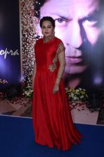 Jaya Prada at the 4th National Yash Chopra Memorial Award on 25th Feb 2017 (3)_58b30c9200bd1.JPG