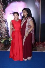 Jaya Prada at the 4th National Yash Chopra Memorial Award on 25th Feb 2017 (6)_58b30ca177790.JPG