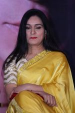 Padmini Kolhapure at the 4th National Yash Chopra Memorial Award on 25th Feb 2017 (103)_58b30cbff4141.JPG