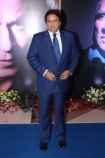 Sashi Ranjan at the 4th National Yash Chopra Memorial Award on 25th Feb 2017 (81)_58b30d26d8857.JPG