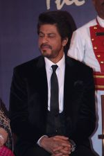 Shah Rukh Khan at the 4th National Yash Chopra Memorial Award on 25th Feb 2017 (96)_58b30dca3677c.JPG