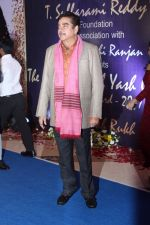 Shatrughan Sinha at the 4th National Yash Chopra Memorial Award on 25th Feb 2017 (107)_58b30d6069b72.JPG